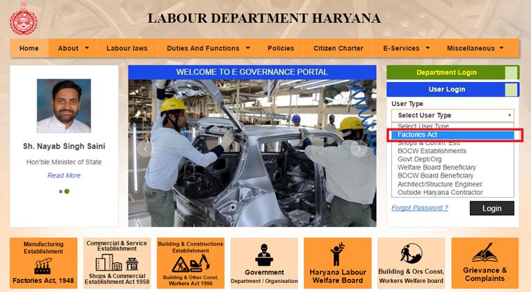 Step 2 - Haryana Factory Registration