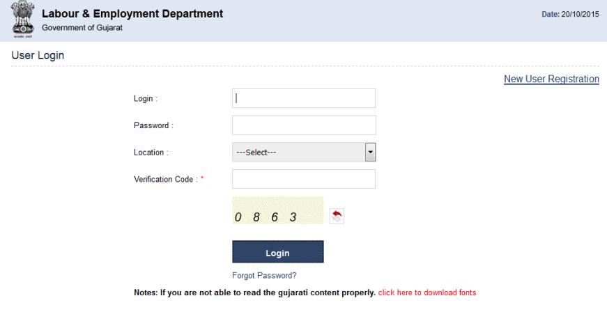 Step 5 - Gujarat Factory Registration