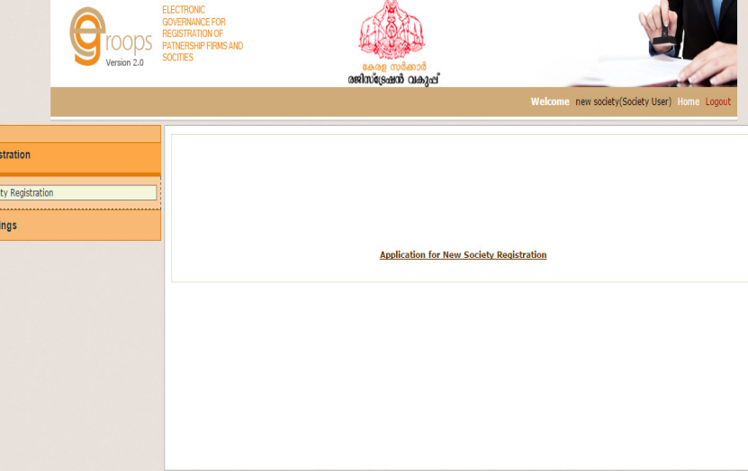 Step 7 - Kerala Society Registration