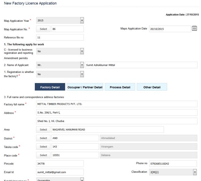 Step 9 - Gujarat Factory Registration