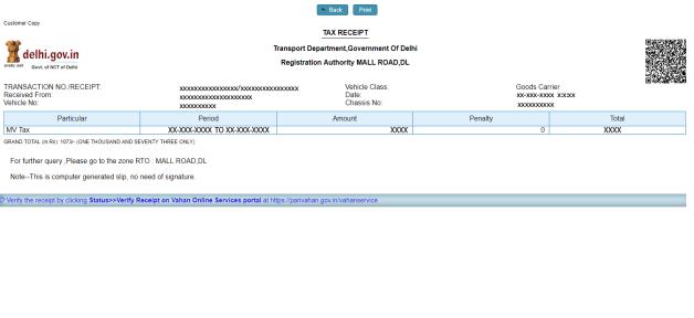 Uttarakhand Road Tax-Image 16