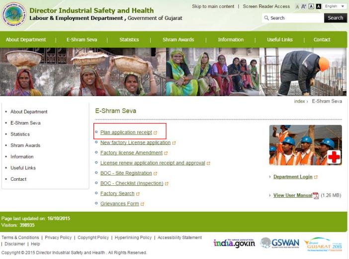 step 1 - Gujarat Factory Registration
