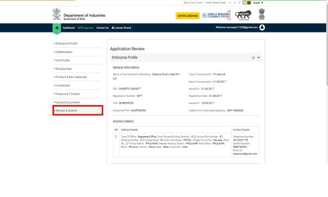 Bihar Fire License- Image 13