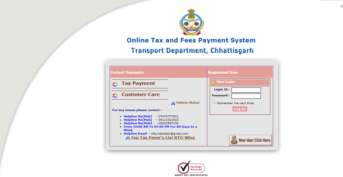 Chhattisgarh Road Tax - Image 3