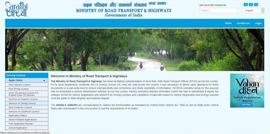 Duplicate Driving License - Application on Parivahan Portal