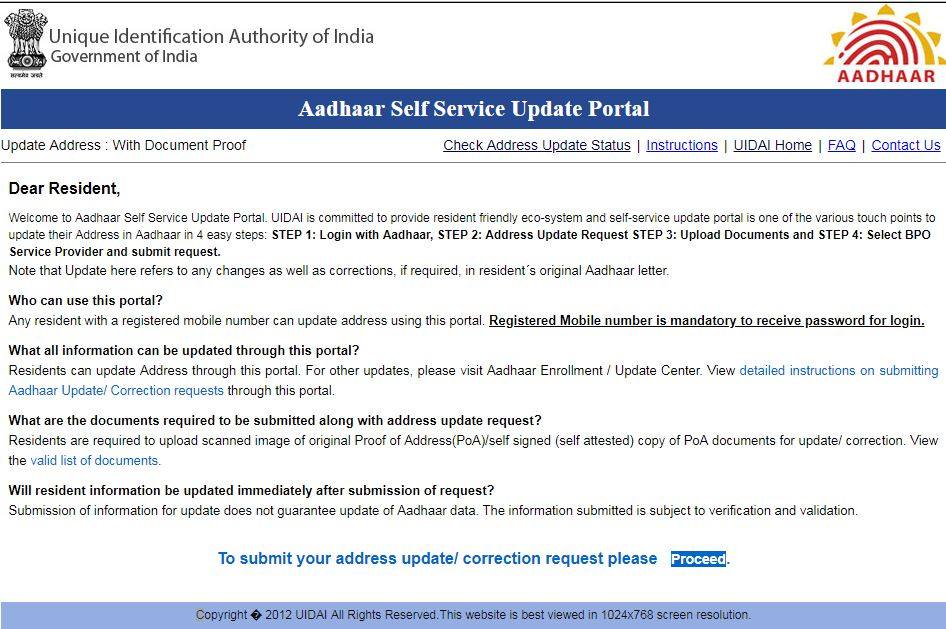 aadhar card download online by update request number