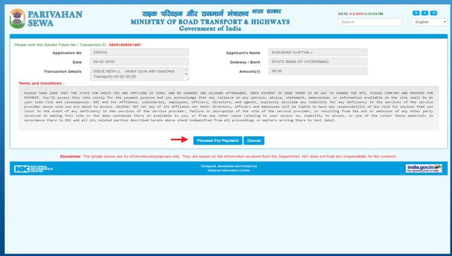 Duplicate Driving License - Application on Parivahan Portal