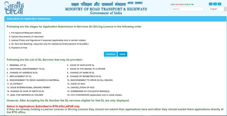 Image 2 Duplicate Driving License