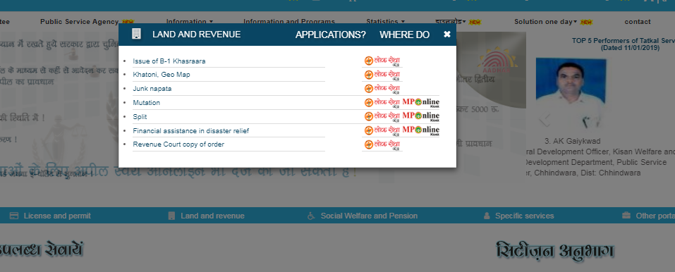 Madhya Pradesh Solvency Certificate - Image 2
