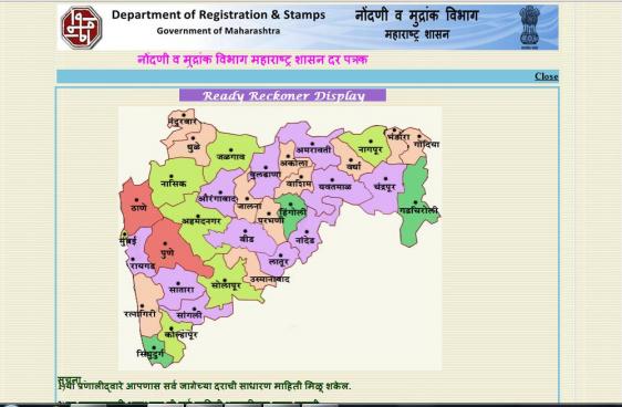 Maharashtra Property Valuation -Image 2