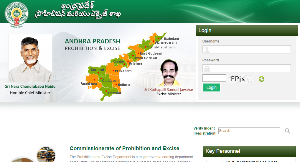 Step 1 - Andhra Pradesh Liquor License