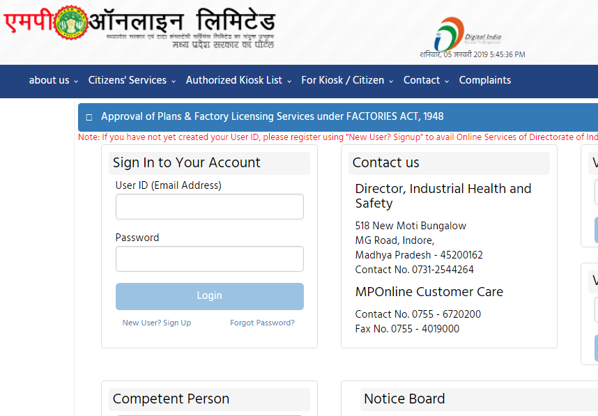 Step 1 - Madhya Pradesh Factory Registration