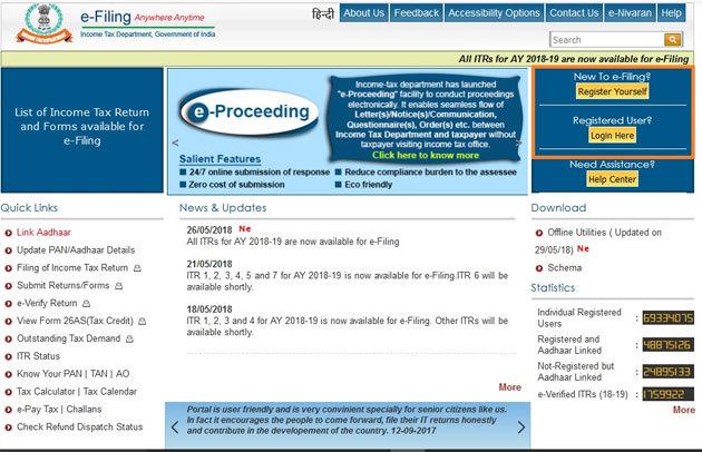 Step 2- Income Tax e-Filing Registration