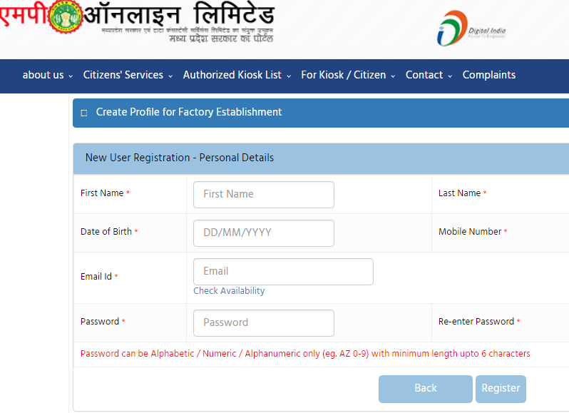 Step 2 - Madhya Pradesh Factory Registration