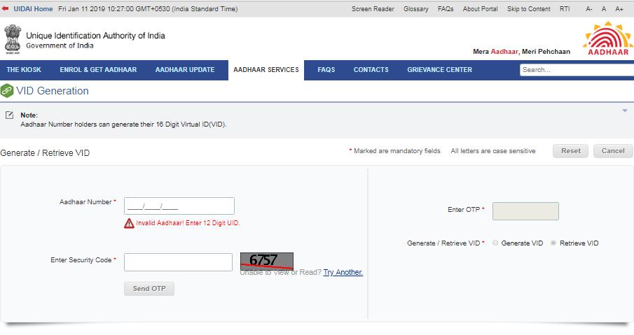 Step 4 - Aadhaar Virtual ID (VID)