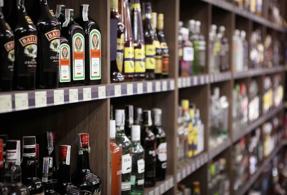 Uttarakhand Liquor License