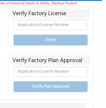 Verify or Track Application Status - Madhya Pradesh Factory Registration