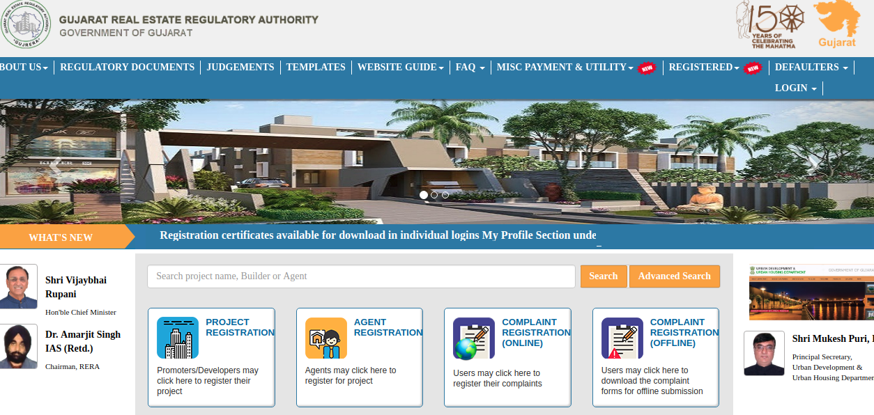 Gujarat RERA Registration for Projects - Image 1