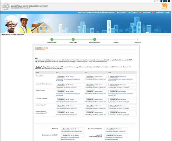 Gujarat RERA Registration of Projects -Image 4