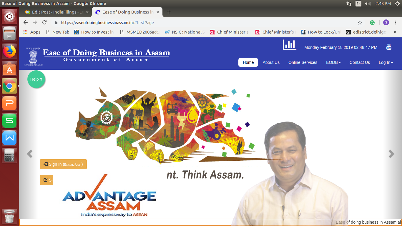 Image 1 Ease Of Doing Business In Assam Portal