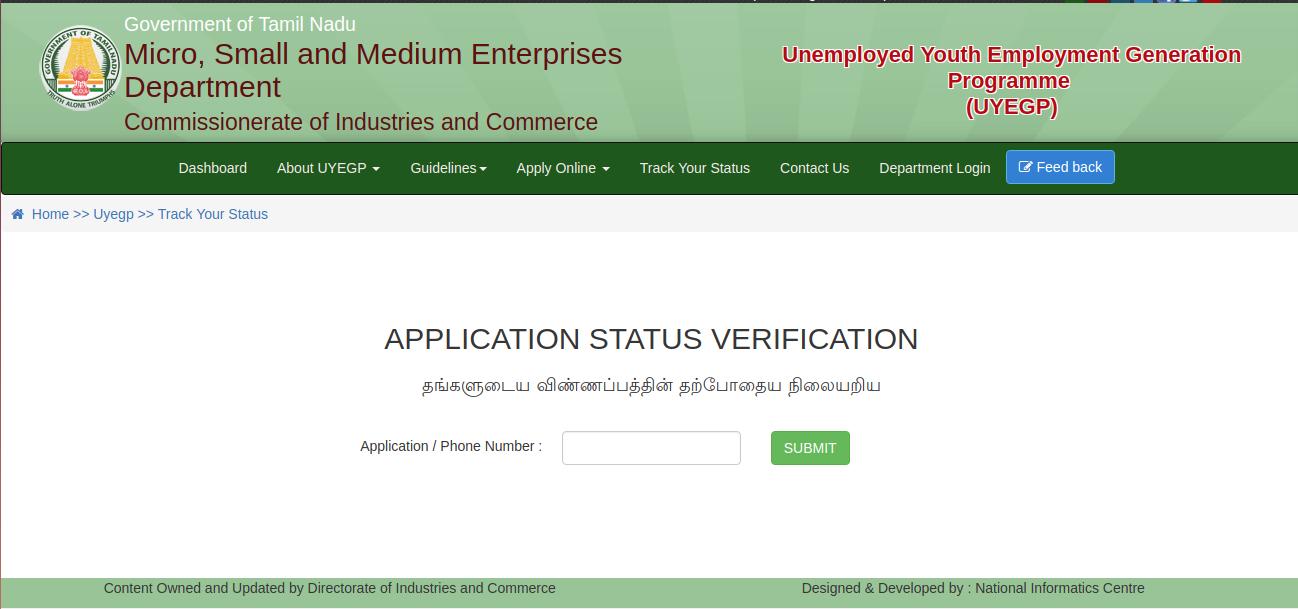 Image 10 Unemployed Youth Employment Generation Programme (UYEGP).png
