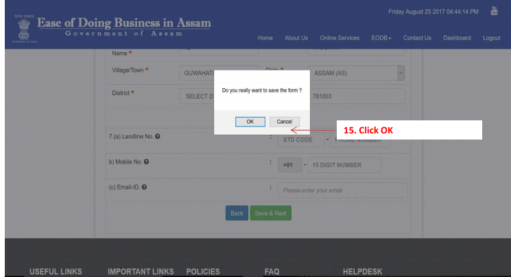 Image 12 Ease Of Doing Business In Assam Portal