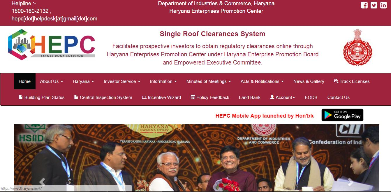 Image 20 Haryana Enterprises Promotion Center - HEPC