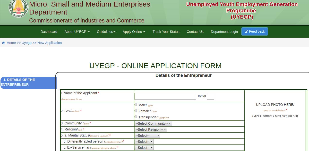 Image 3 Unemployed Youth Employment Generation Programme (UYEGP).png