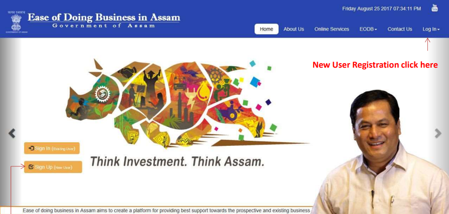 Image 5 Ease Of Doing Business In Assam Portal
