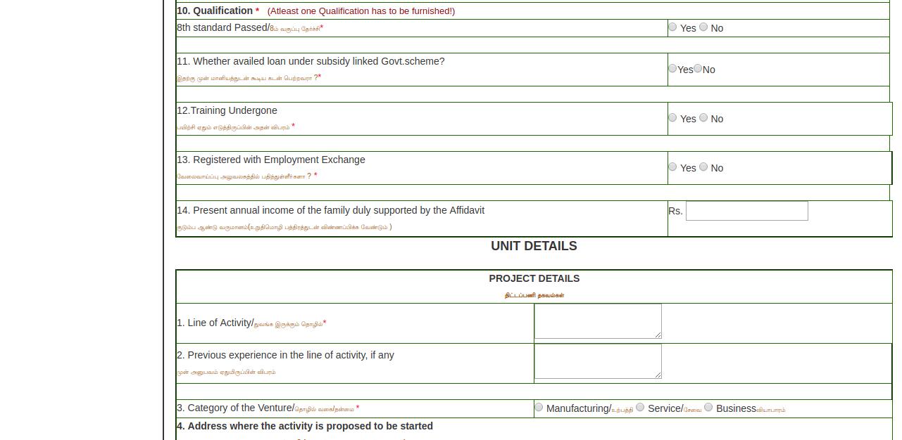Image 5 Unemployed Youth Employment Generation Programme (UYEGP).png