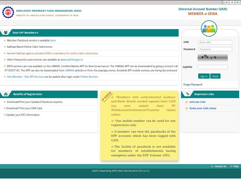 Step 1: UAN Portal