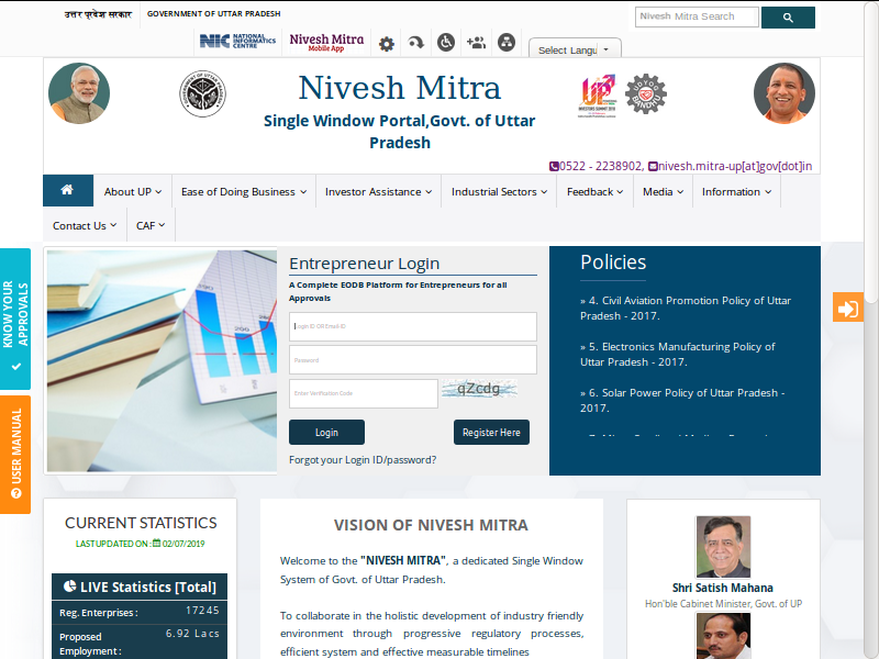 Step 1: UP Nivesh Mitra
