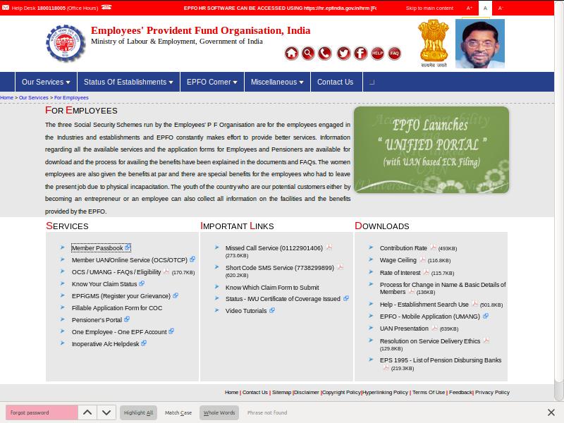 Step 3: UAN Portal