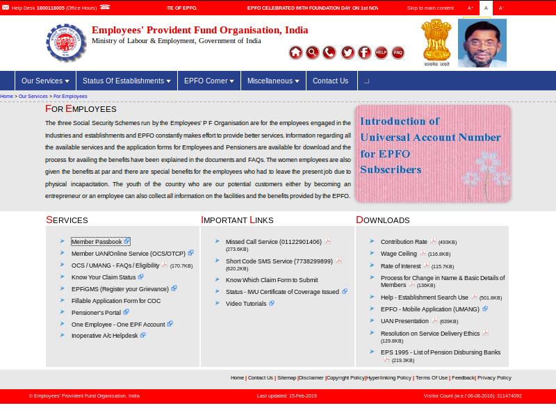 Step 4: UAN Portal