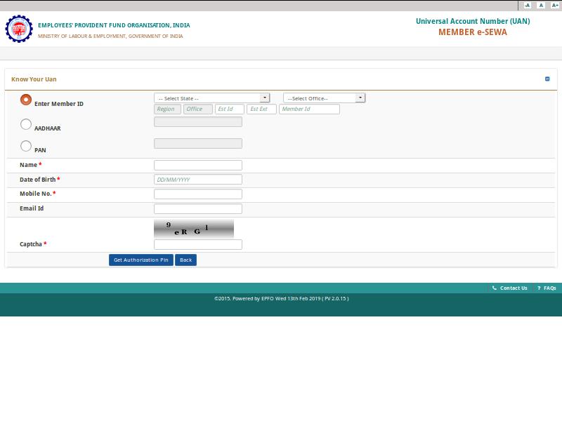 Step 5: UAN Portal