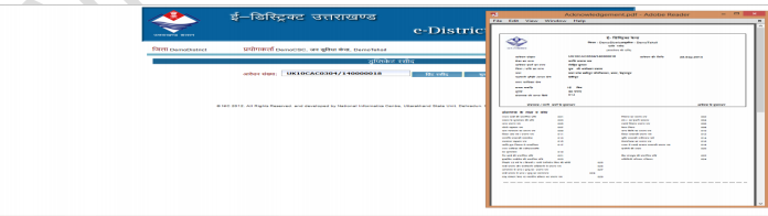 Uttarakhand e-District Portal -Image 6