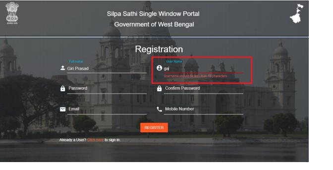 West Bengal Shilpa Sathi - Image 3