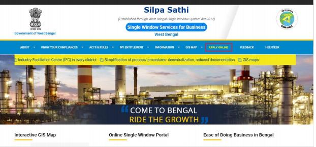 West Bengal Shilpa Sathi Portal -Image 1