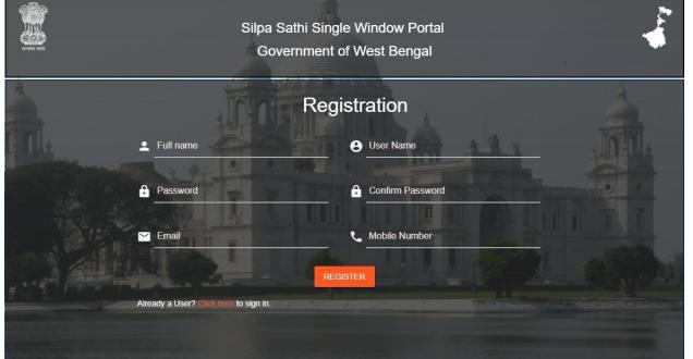 West Bengal Shilpa Sathi Portal -Image 3