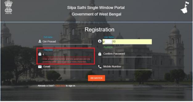 West Bengal Shilpa Sathi Portal - Image 5