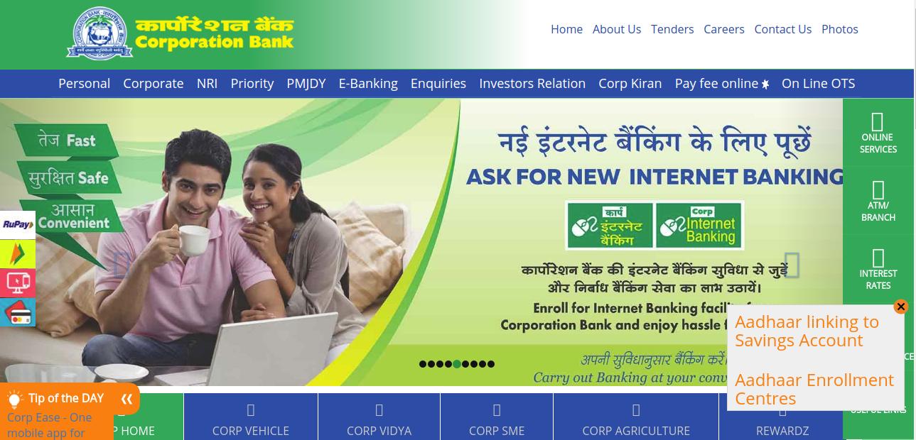 Image 1 Corp SME Tex plus Scheme