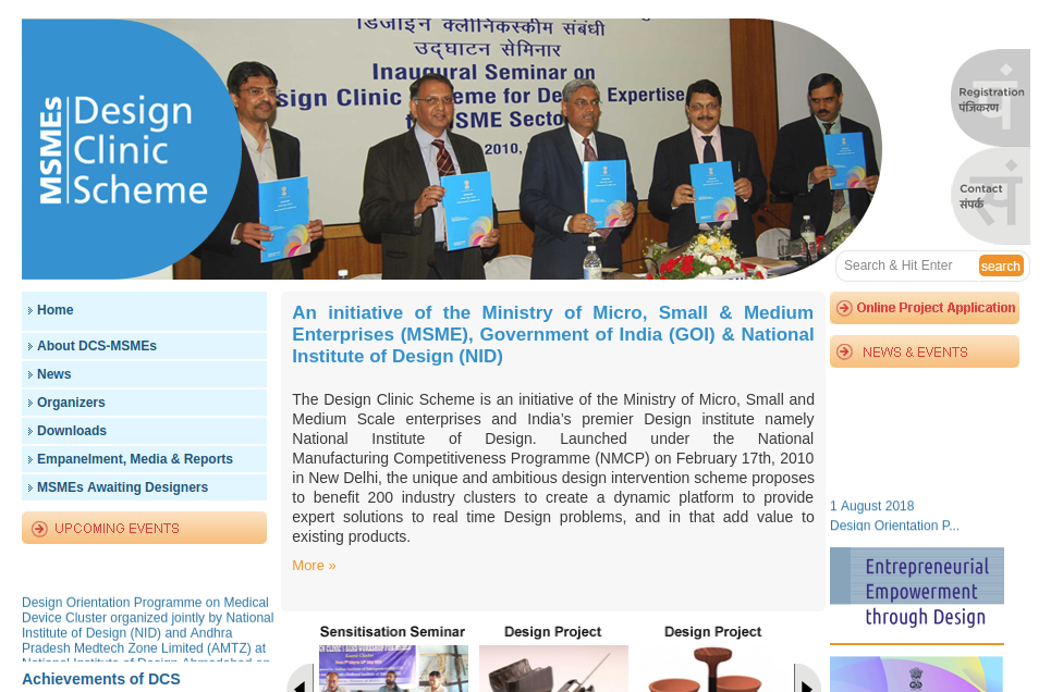 Image 1 : Design Clinic Scheme For Design Expertise To MSME Sector