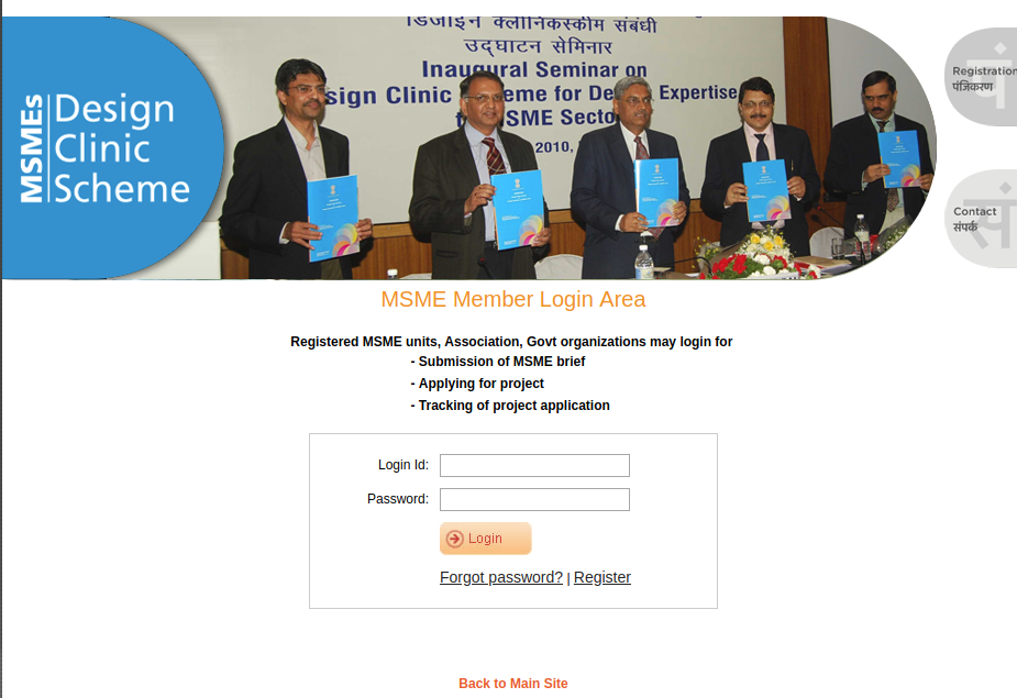 Image 2 Design Clinic Scheme For Design Expertise To MSME Sector