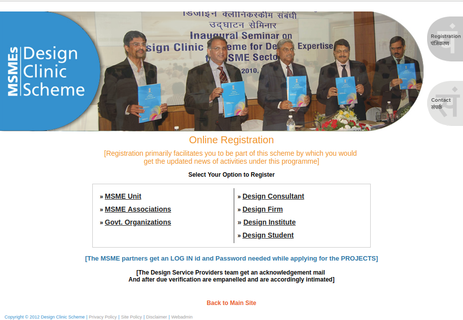 Image 3 Design Clinic Scheme For Design Expertise To MSME Sector