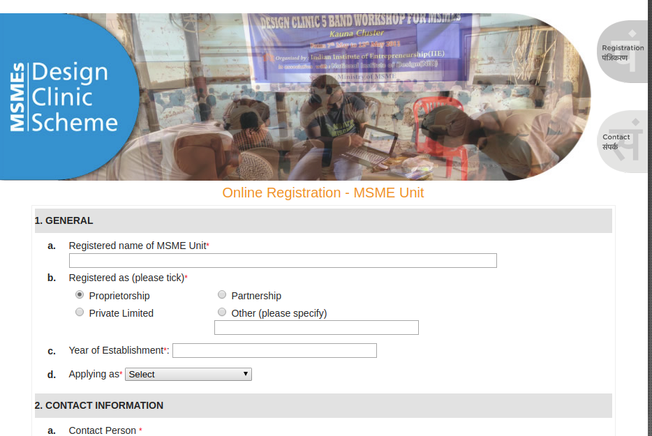 Image 5 Design Clinic Scheme For Design Expertise To MSME Sector