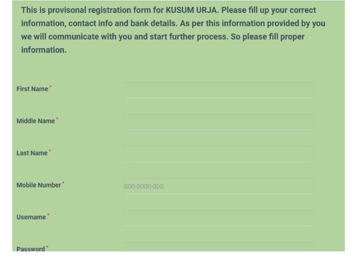 Step 4 - Kusum Yojana Application Form