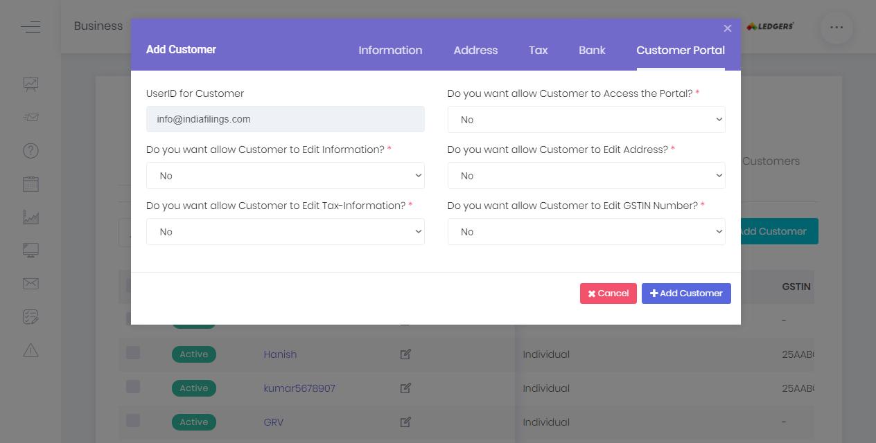 Sample Customer Verification Screen