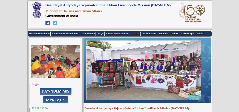 Image 1 Deendayal Antyodaya Yojana- National Urban Livelihoods Mission