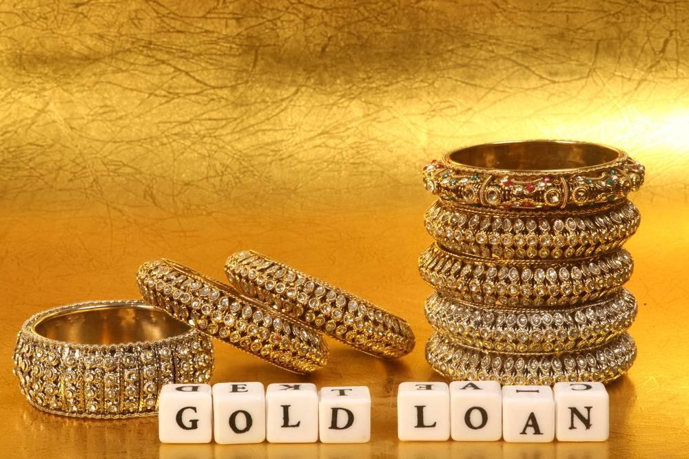 ICICI Gold Loan