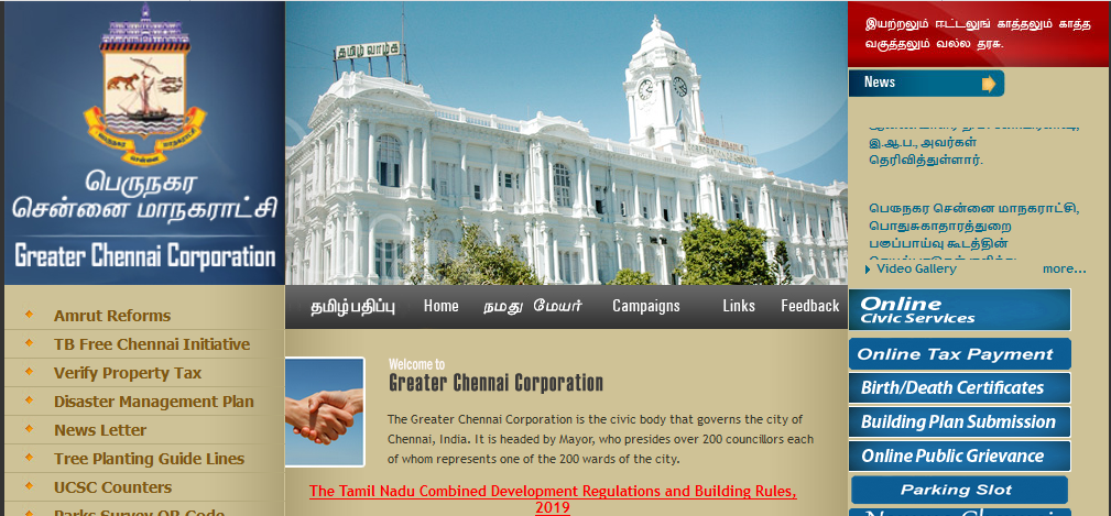Step 1 - Chennai Property Tax